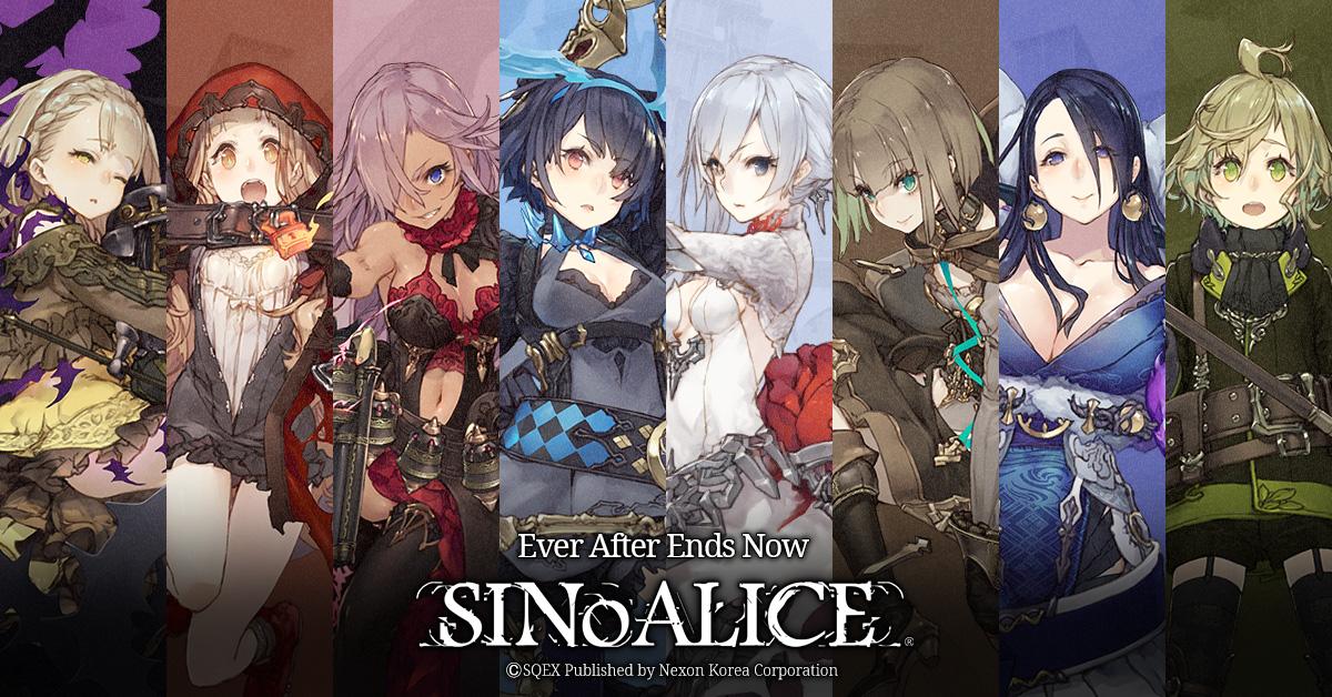 RPG / SINoALICE
