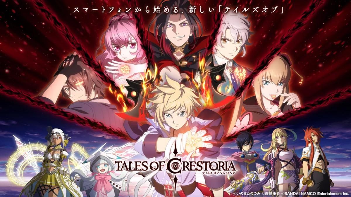Classical RPG / Tales of Crestoria