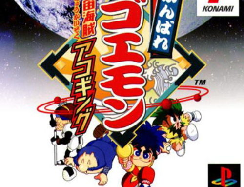 Goemon continue sa conversion à l'anglais-Traduction