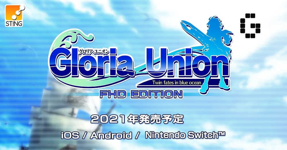 Gloria Union: Twin Fates in Blue Ocean FHD sur jdrpg.fr