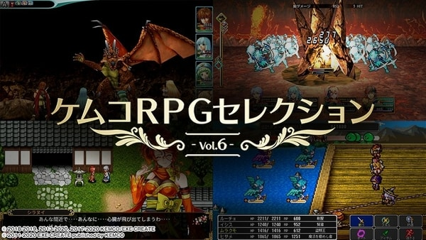 Kemco RPG Selection Vol. 6 sur jdrpg.fr