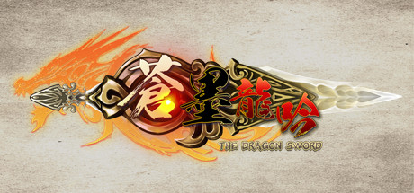 The Dragon Sword sur jdrpg.fr