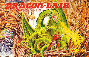 Dragon Lair sur jdrgp.fr