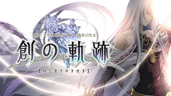The Legend of Heroes: Hajimari no Kiseki sur jdrpg.fr