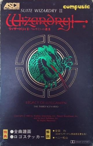 Wizardry III: The Legacy of Llylgamyn sur jdrpg.fr