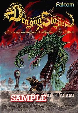 Dragon Slayer sur jdrpg.fr